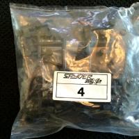 Spyder SRX2 SCT Build 89